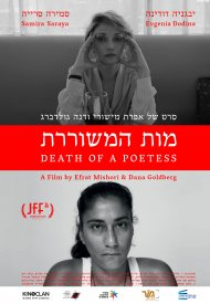 Affiche de Death Of A Poetess