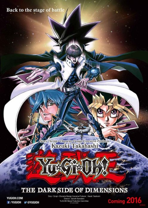 Yu-Gi-Oh! The Dark Side Of Dimensions : Affiche