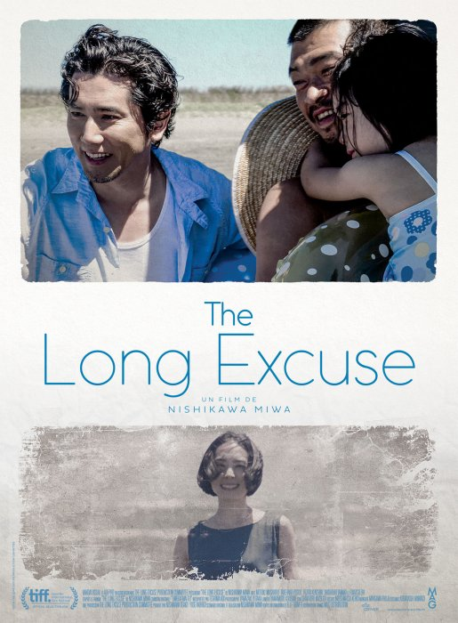 The Long Excuse : Affiche