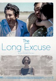 Affiche de The Long Excuse