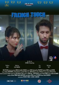 Affiche de French Touch