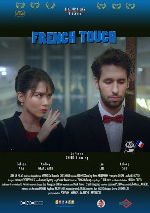 French Touch : Affiche