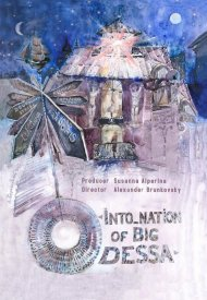 Affiche de Into_nation of Big Odessa