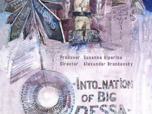 Into_nation of Big Odessa