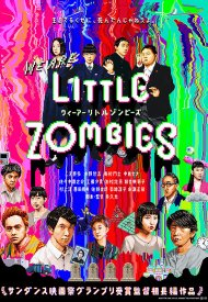 Affiche de Little Zombies