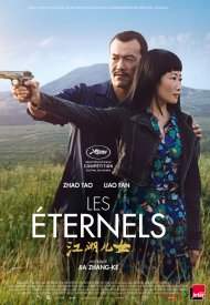 Affiche de Les Éternels (Ash is purest white)