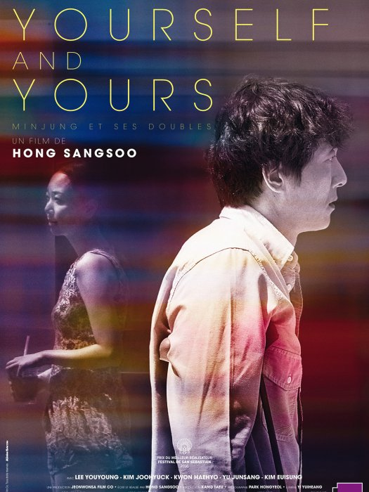 Yourself and Yours : Affiche