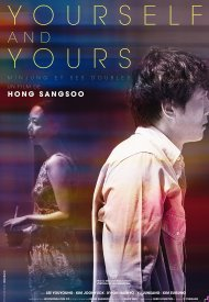 Affiche de Yourself and Yours