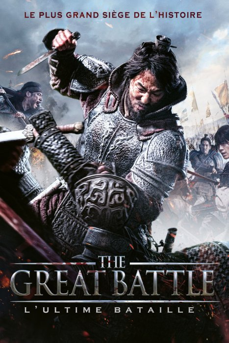 The Great Battle : Affiche