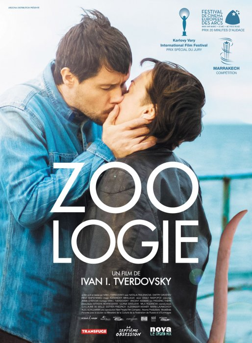 Zoologie : Affiche