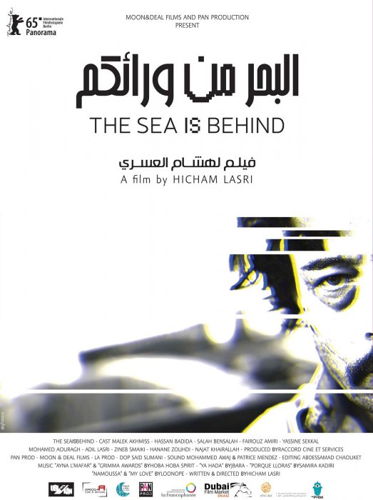 The Sea is behind : Affiche