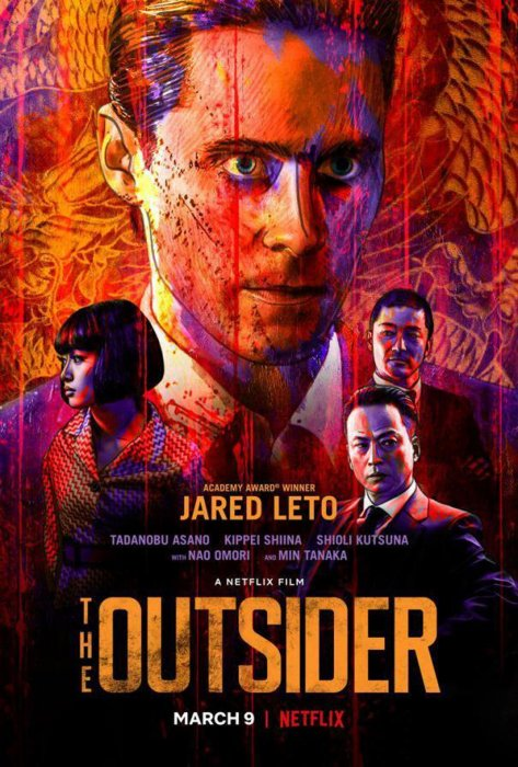 The Outsider : Affiche