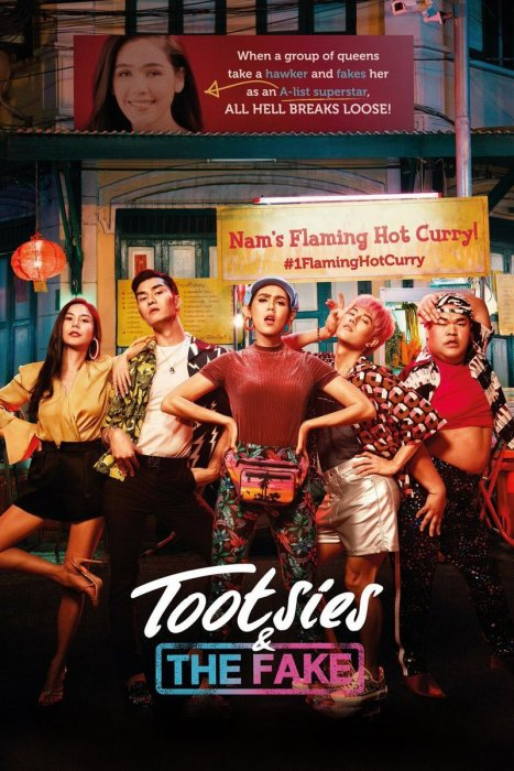 Tootsies & The Fake : Affiche