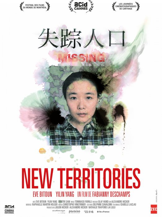 New Territories : Affiche