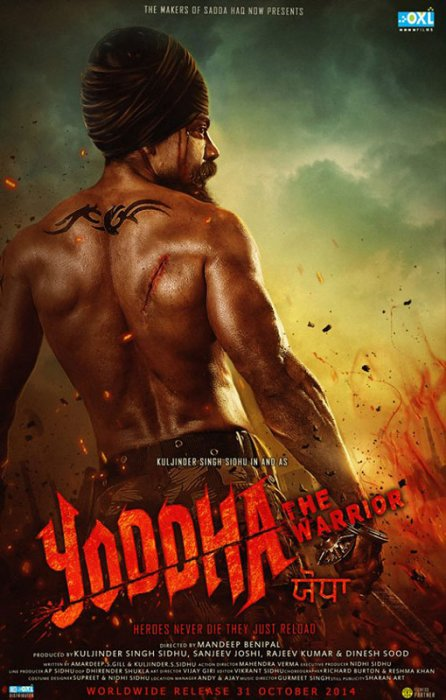 Yoddha - The Warrior : Affiche