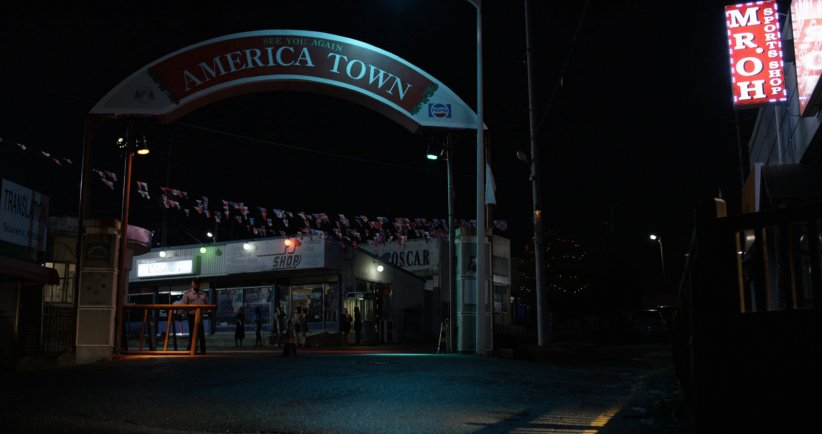 America Town : Photo