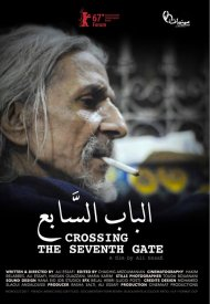 Affiche de Crossing the Seventh Gate