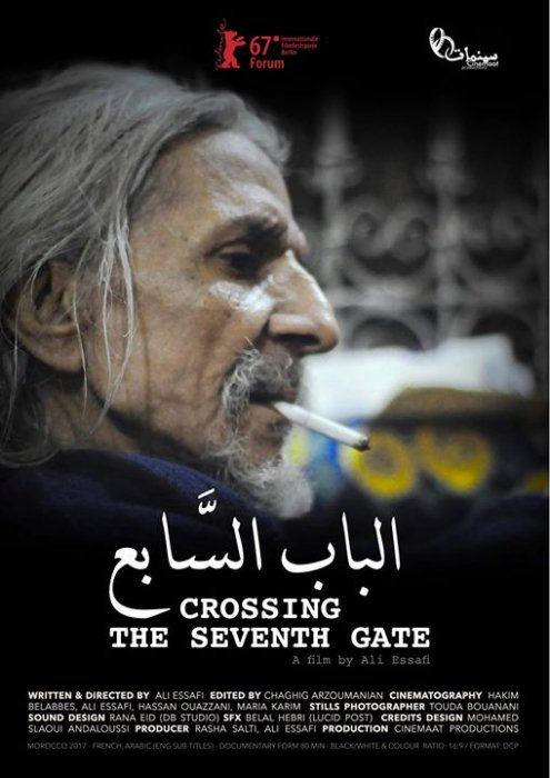 Crossing the Seventh Gate : Affiche