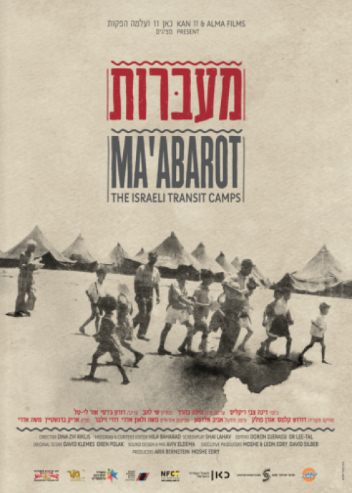 Ma'abarot : Affiche