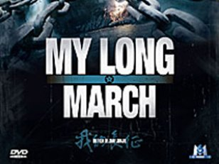 My Long March