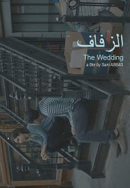 Affiche de The Wedding
