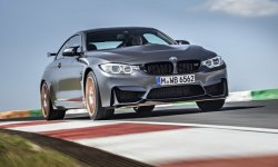 BMW M4 GTS : fin de production