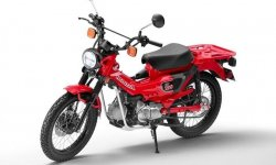 Le Honda CT 125 en route pour l'Europe