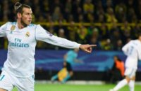Gareth Bale s'offre un but d'anthologie